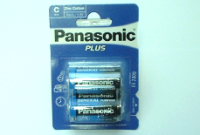 Panasonic Plus R14 Baby 2er Blister